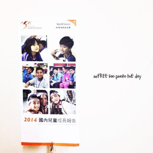 TheDay_2014070901