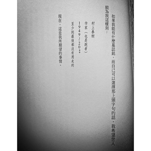 [172/365days 21-04-2015]