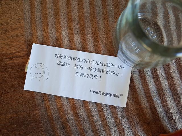 blog-0024404